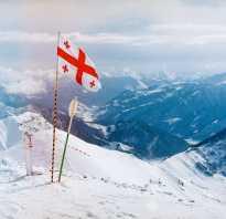 Горные лыжи в грузии