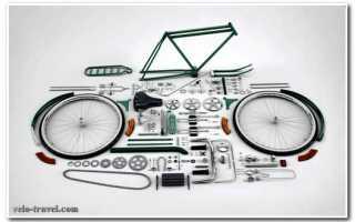 Составляющие велосипеда