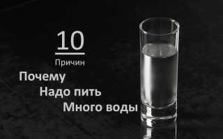 Зачем пить много воды в день