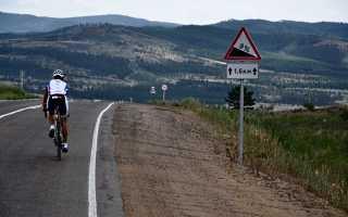 Путешествие на велосипеде в одиночку