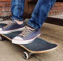 Кататься на скейтборде