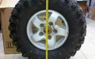 Диаметр колеса 14 дюймов в см