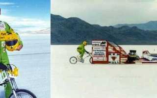 Скорость шоссейного велосипеда