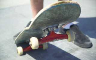 Жесткость колес для скейта