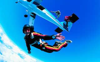 С какого возраста можно прыгать с парашютом