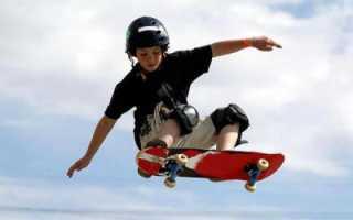 Как сделать трюки на скейте