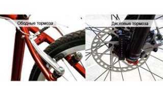 Ободные или дисковые тормоза на велосипед
