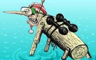 Нырять с аквалангом