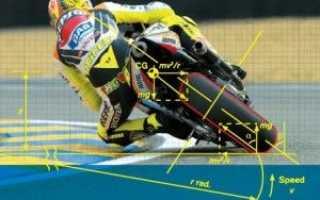Как правильно поворачивать на мотоцикле