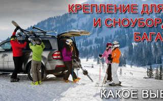 Крепление для лыж на багажник