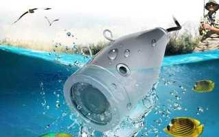 Камера для подводной рыбалки