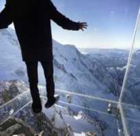 Как перебороть страх высоты