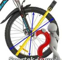 Диаметр велосипедного колеса