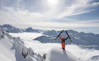 Фрирайд горные лыжи