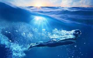 Прибор для дыхания под водой