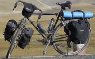 Велосипед для дальних поездок