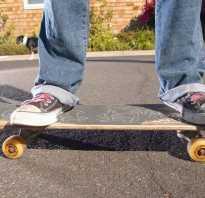 Траки для скейтборда