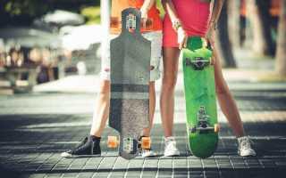 Чем скейтборд отличается от лонгборда