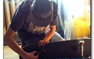 Как сделать скейтборд своими руками