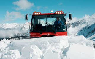 Ратрак для лыжных трасс