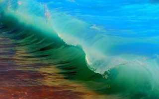 Как называется большая волна