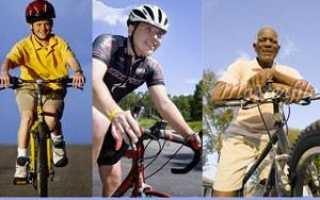 Как научить кататься на велосипеде взрослого человека
