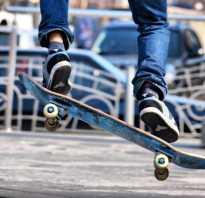 Скейтборд для трюков