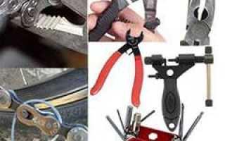 Как снять велосипедную цепь с замком