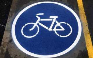 Велосипедная дорожка