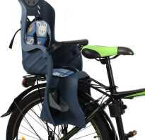 Сиденье на велосипед для ребенка на раму