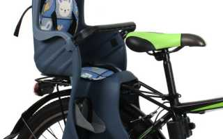 Сиденье на раму велосипеда