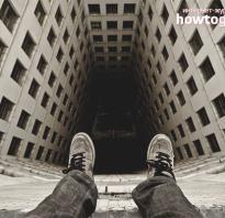 Как преодолеть страх высоты