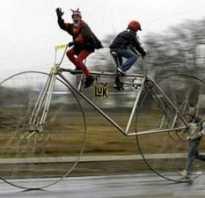 Размер рамы велосипеда l