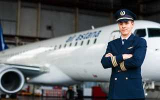 Как стать коммерческим пилотом