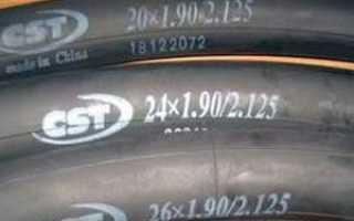 Размер колеса 700c это сколько дюймов