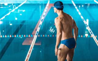 Что делать в бассейне
