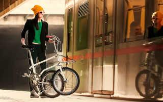 Велосипед разборный