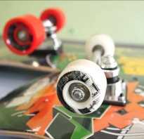 Мягкие колеса для скейта