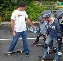 Скейтбординг для начинающих