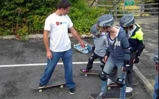 Как поворачивать на скейтборде