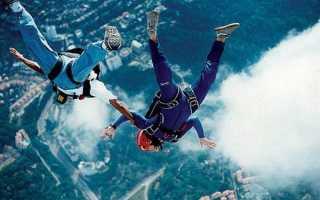 С какой высоты прыгают с парашютом