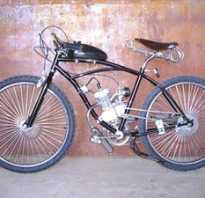 Велосипед как мотоцикл