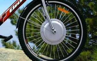 Переднее мотор колесо