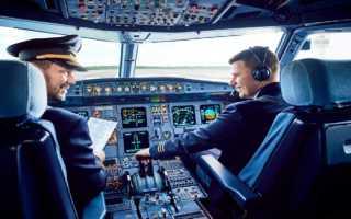 Где учиться на летчика гражданской авиации