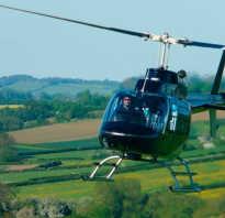 Как получить права на вертолет