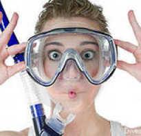 Что сделать чтобы маска не запотевала