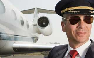 Выучиться на пилота гражданской авиации